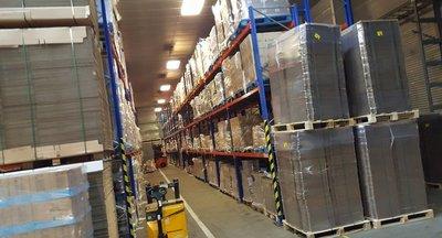 Prenájom skladu vhodného na E-commerce so službami v Nitre/ Lease of a warehouse with services suitable for E-commerce in Nitra