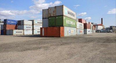 Kontajnerový terminál na predaj Sládkovičovo / Container terminal for sale in Sládkovičovo