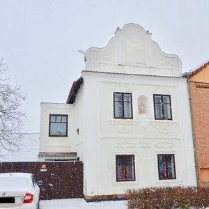 Prodej, Historické objekty, 368m² - Lázně Bohdaneč