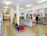 Strážnice, pronájem obchodních prostor, 605 m2 – komerce - Komerční Hodonín