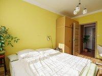 Prodej bytu v lokalitě Bruntál, okres Bruntál - obrázek č. 4
