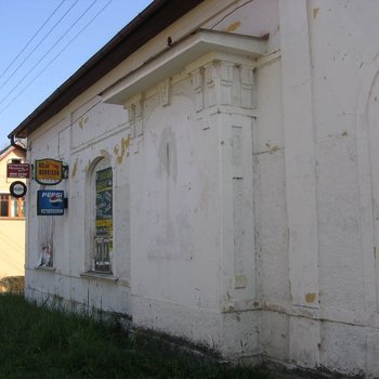 Multifunkční objekt (music club, bar, hospoda) na prodej   Mariánské Lázně