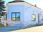 Prodej budovy + přilehlého pozemku v Rájci-Jestřebí