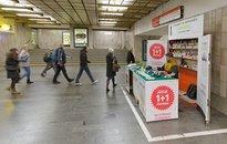 Pultový prodej - metro Smíchovské nádraží