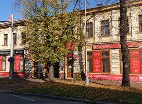 Prodej, Činžovní domy, 950m²