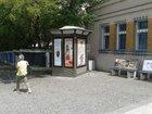 Prodej stánku Praha 4 - Thomayerova nemocnice