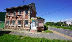 Prodej domu 3+1 - Vrchoslavice