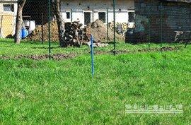 Prodej pole a stavebního pozemku celkem 19.300 m²  Košík, část obce Doubravany , okres Nymburk, pouze 1 400.000 Kč