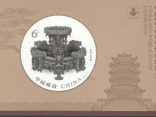 JUDr. Tomáš Mádl dosáhl na Světové výstavě poštovních známek v čínském Wuhanu historického úspěchu pro českou filatelii.