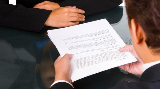 Právní poradna